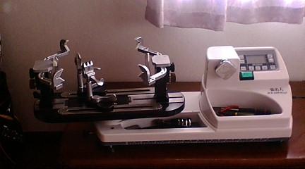stringmachine